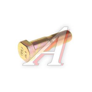 Болт ступицы МАЗ колеса М22х1.5х80 короткий ЕВРО MP 54321-3104051