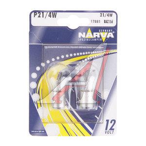 Лампа 12V P21/4W BAZ15d двухконтактная блистер (2шт.) NARVA 178814000, N-17881-2бл, А12-21+4