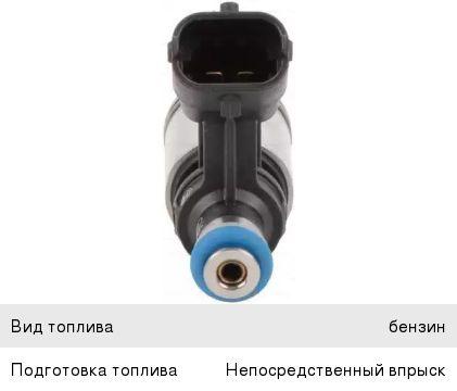 Форсунка PEUGEOT 207,208,308 (09-) CITROEN C3,C4 (08-) топливная BOSCH 0261500494, 1984.H5