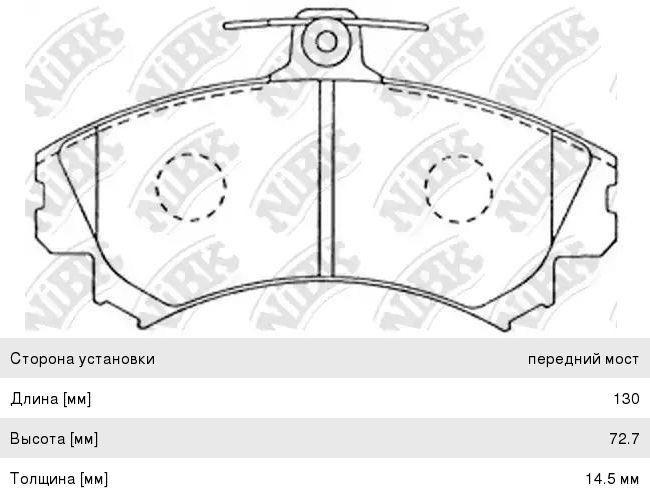 Колодки тормозные MITSUBISHI Carisma (96-06) передние (4шт.) NIBK PN3090, 601002B-SX