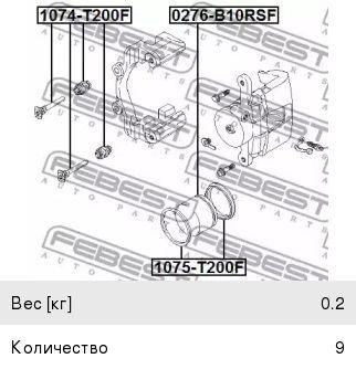 катушка dac 5k26 схема chevrolet lacetti