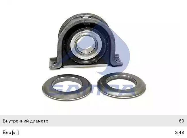 Опора вала карданного DAF RENAULT IVECO (d=60) SAMPA 080.039, 7420876294