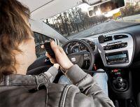 Радиостанция автомобильная