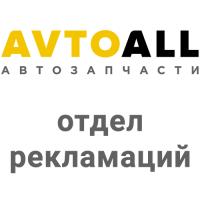 Автозапчасти в Сабурово и на Пролетарке работают! Но Отделы рекламаций сменили график работы!