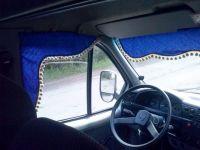 Ламбрекены для автомобилей: украшение и защита от солнца