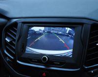 Камера заднего вида автомобильная: полный контроль над дорожной обстановкой