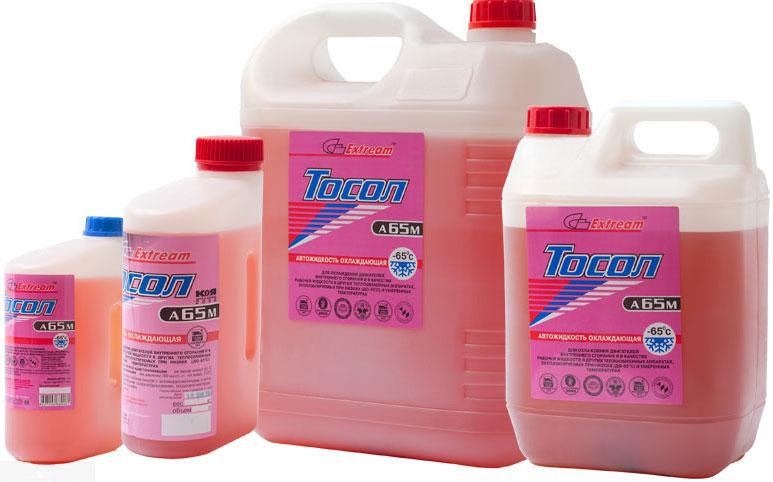 Тосол-65 - жидкость красного цвета