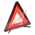 Аварийный знак - нюансы приобретения, правильная установка